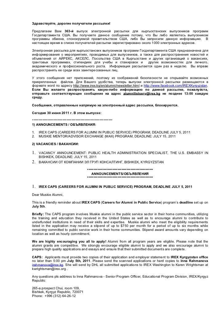 KG Alumni Listserv - Issue 363, June 30, 2011