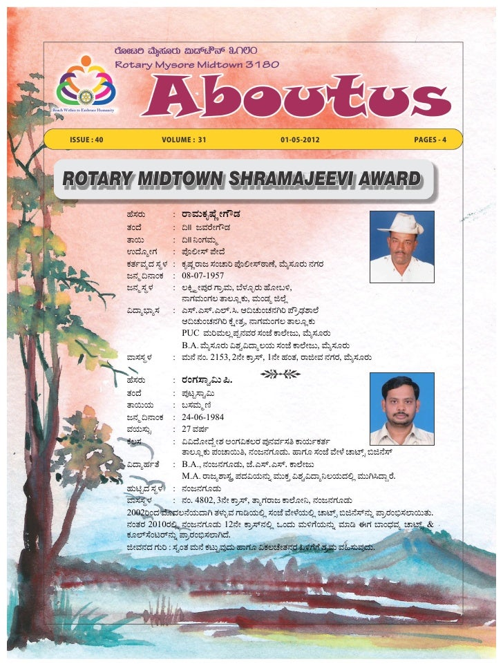 ISSUE : 40                VOLUME : 31                              01-05-2012                         PAGES - 4ROTARY MIDT...