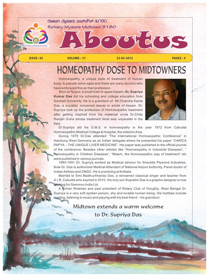 ISSUE : 43            VOLUME : 31                       23-05-2012                            PAGES - 4               HOME...