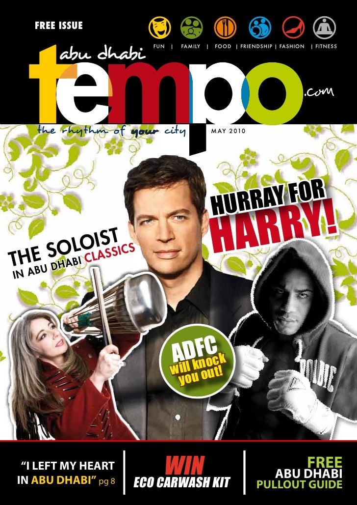 Abu Dhabi Tempo Magazine  (Issue 9)