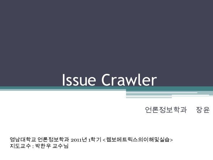 thesis on web crawler