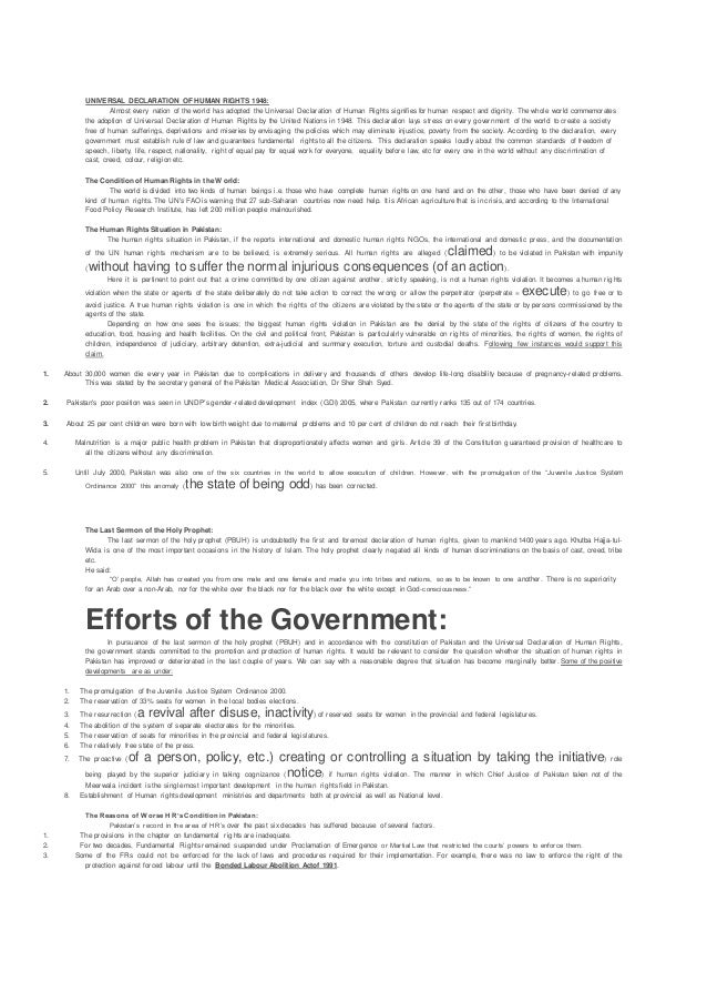 Essay on knowledge of security and human rights issues