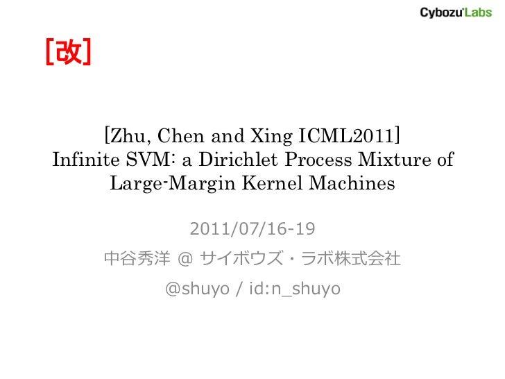[改]      [Zhu, Chen and Xing ICML2011]Infinite SVM: a Dirichlet Process Mixture of       Large-Margin Kernel Machines     ...