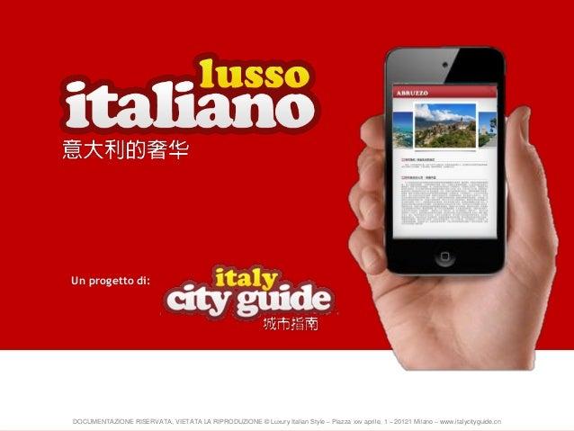 Italy city guide   brochure gennaio 2014