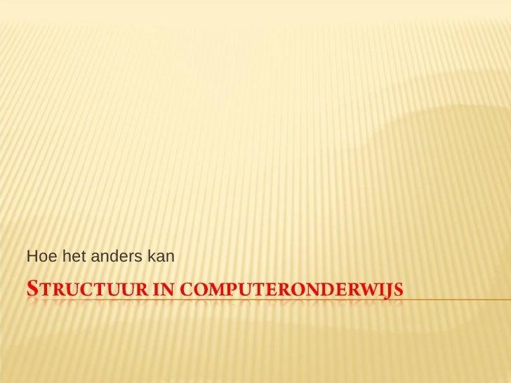 Structuur in computeronderwijs