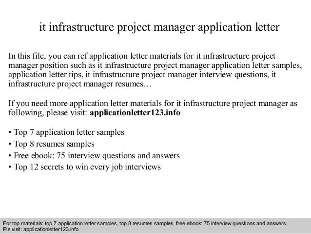 It infrastructure project manager cover letter
