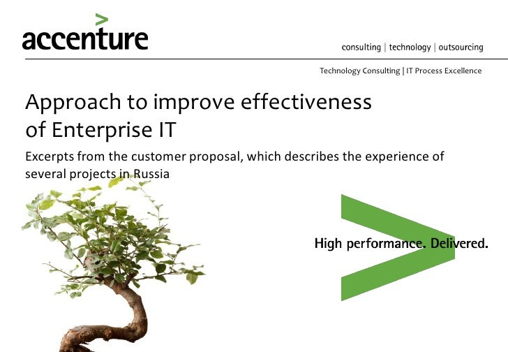 Approach to improve effectiveness of Enterprise IT