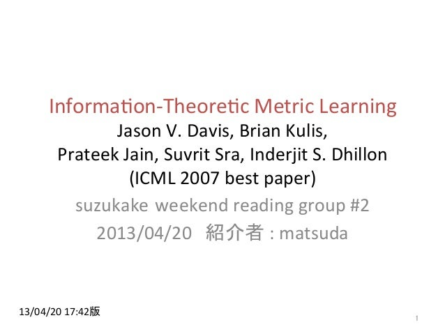 Information-Theoretic Metric Learning