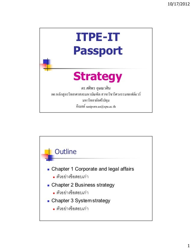ITPE-IT-Passport