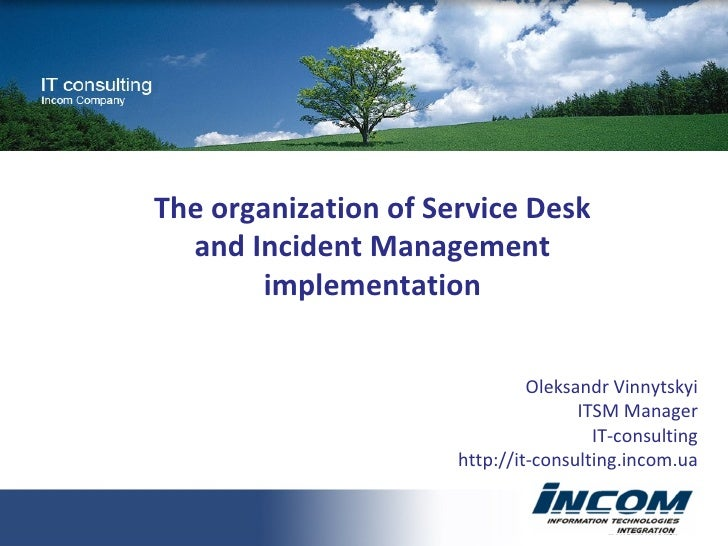 ITSM Project