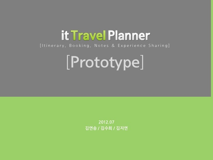 [Itinerary, Booking, Notes & Experience Sharing]         [Prototype]                    2012.07                김연송 / 김수희 /...