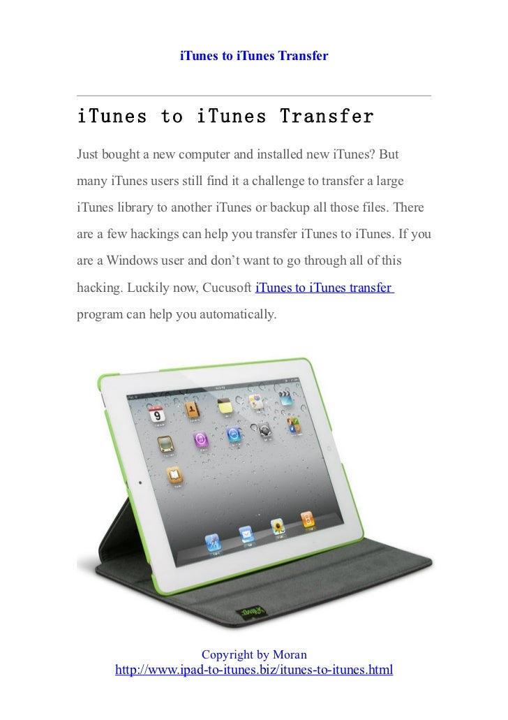 I tunes to itunes transfer