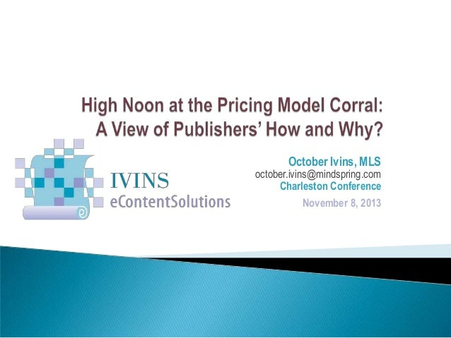 High Noon at the Pricing Model Corral