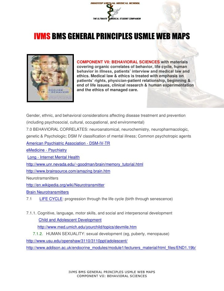 IVMS BMS GENERAL PRINCIPLES USMLE WEB MAPS                             COMPONENT VII: BEHAVIORAL SCIENCES with materials  ...