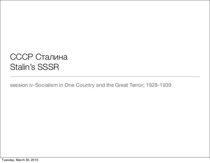 iv-Stalin's SSSR; 5Year Plans & Terror