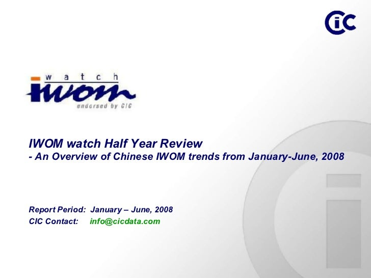IWOM Watch 1st Half Year Review 2008 (English)