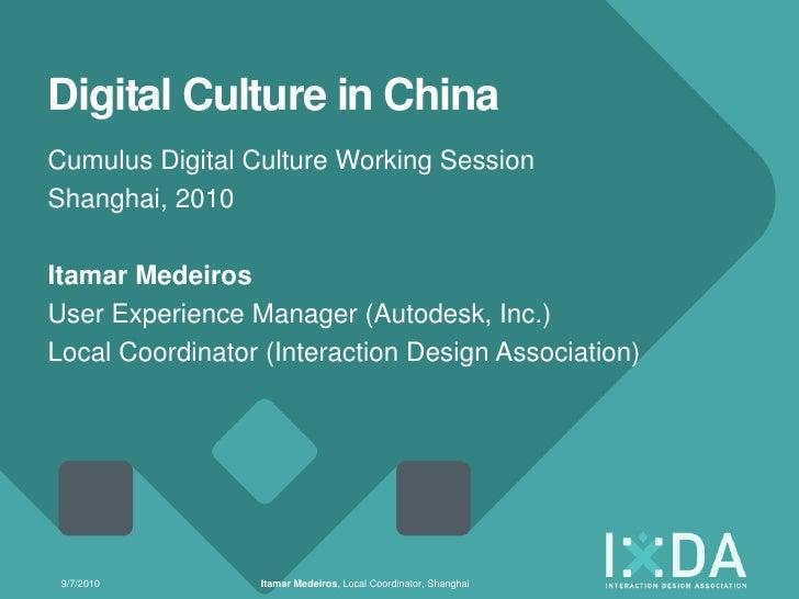 Digital Culture in China Cumulus Digital Culture Working Session Shanghai, 2010  Itamar Medeiros User Experience Manager (...