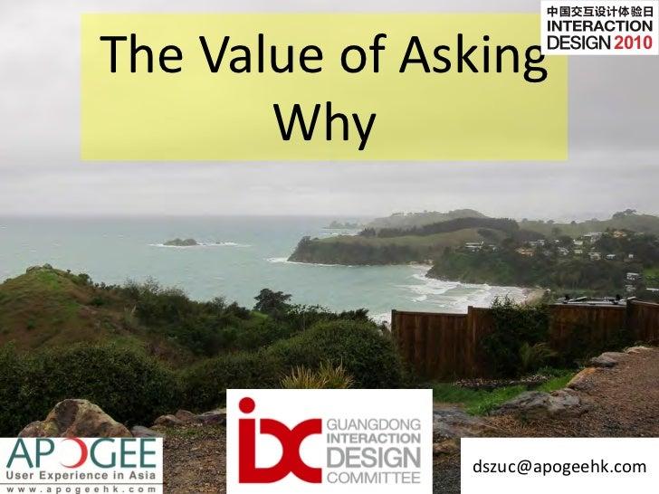 中国交互设计体验日The Value of Asking          2010       Why               dszuc@apogeehk.com