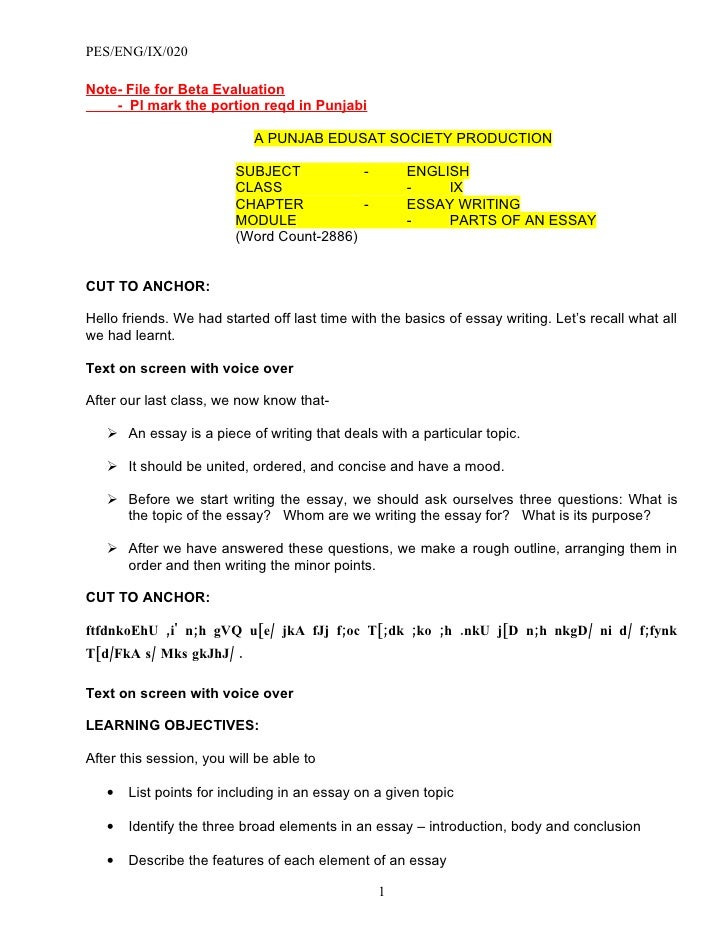 PES/ENG/IX/020  Note- File for Beta Evaluation     - Pl mark the portion reqd in Punjabi                              A PU...