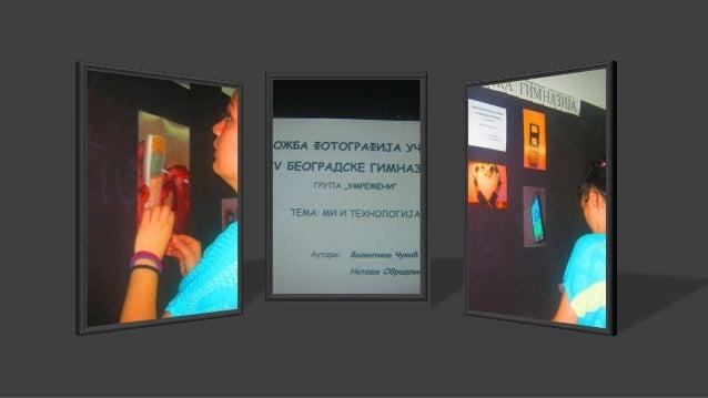Izložba fotografija tehnologija i mi