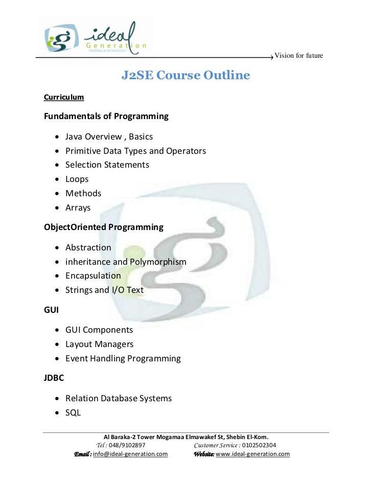 J2 se course outline