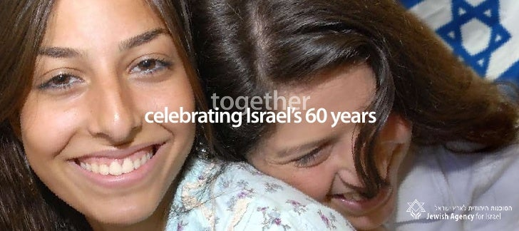 together years celebrating Israel's 60