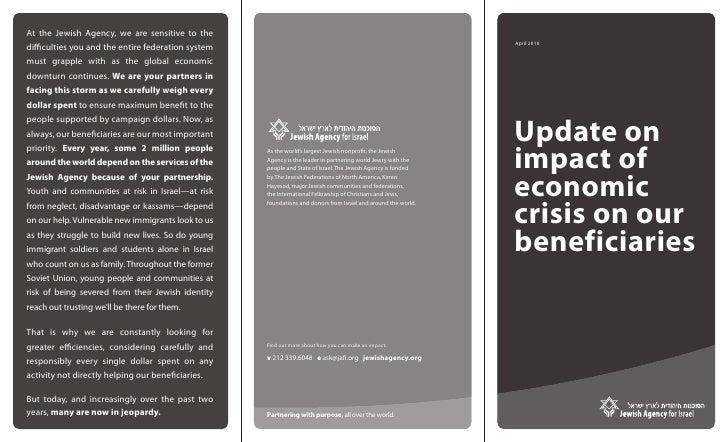 Jewish Agency Economic Crisis Handout 04/19/10