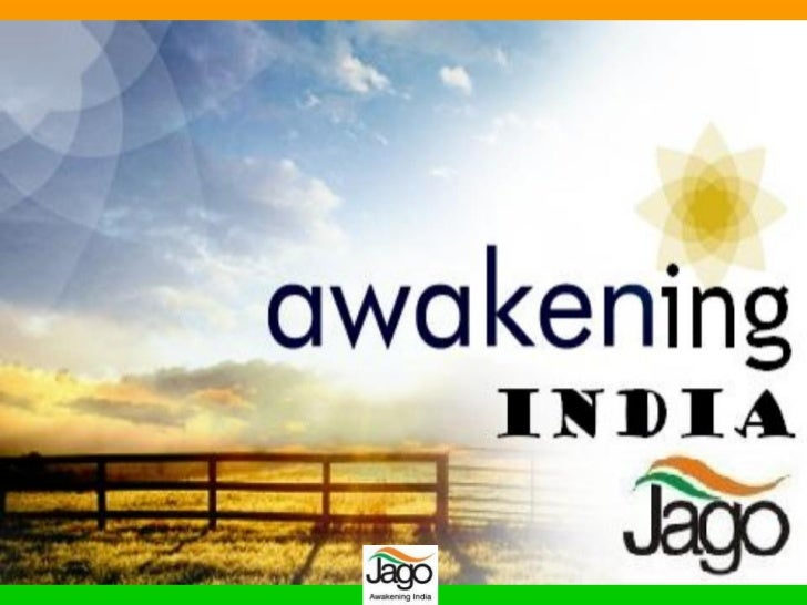 Awakening India - Jago Party
