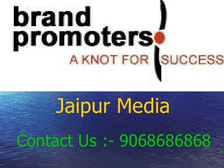 Jaipur media