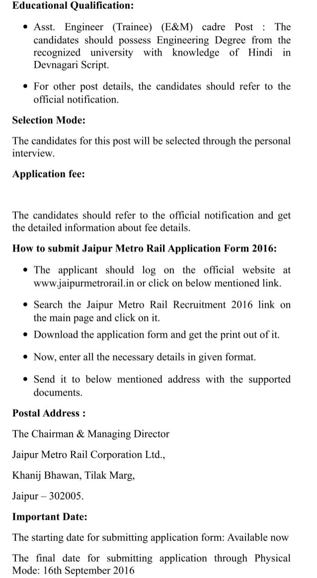 Jaipur metro rail Govt job recruitment 2016 latest 19 manager and other posts results