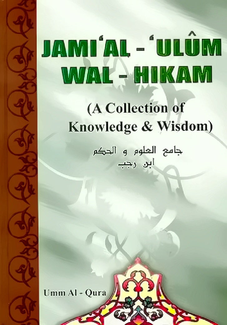 [Jami ul uloom wa'l hikam] a collection of knowledge and wisdom