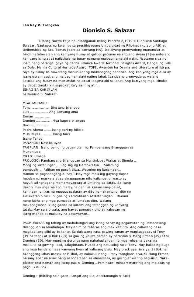 Jan Ray V. Trongcao  Dionisio S. Salazar Tubong-Nueva Ecija na ipinanganak noong Pebrero 8,1919 si Dionision Santiago Sala...