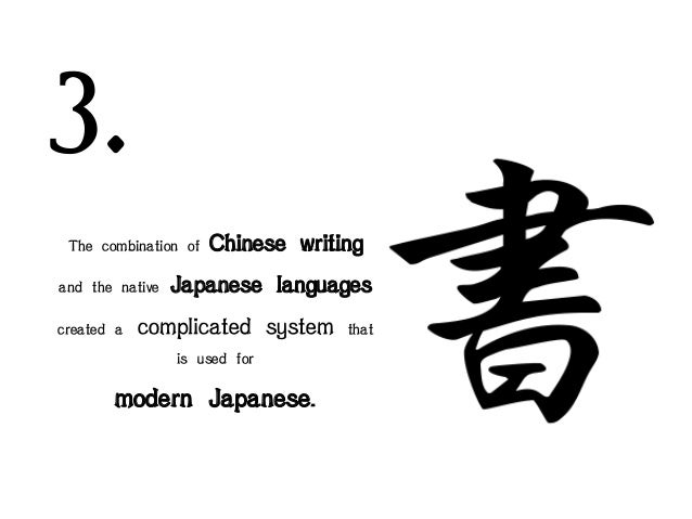 Ancient Chinese Writing Pkhowto