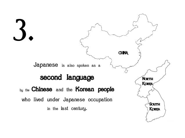 general information about the japanese language The center for japanese language education,  courses include general, intensive, and academic japanese courses,  course information  general.