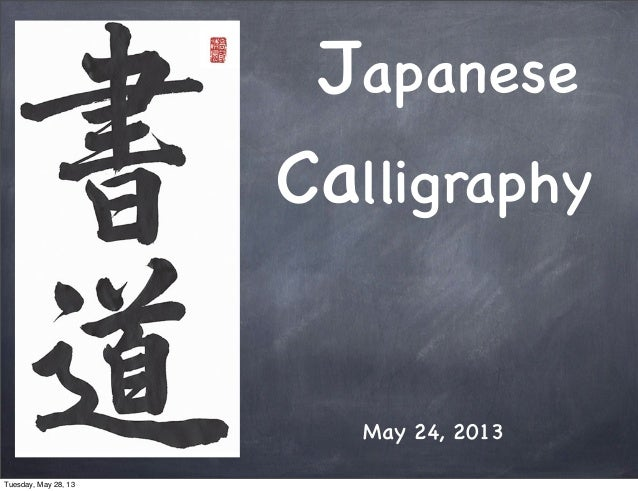 Japanese calligraphy introduction for kids