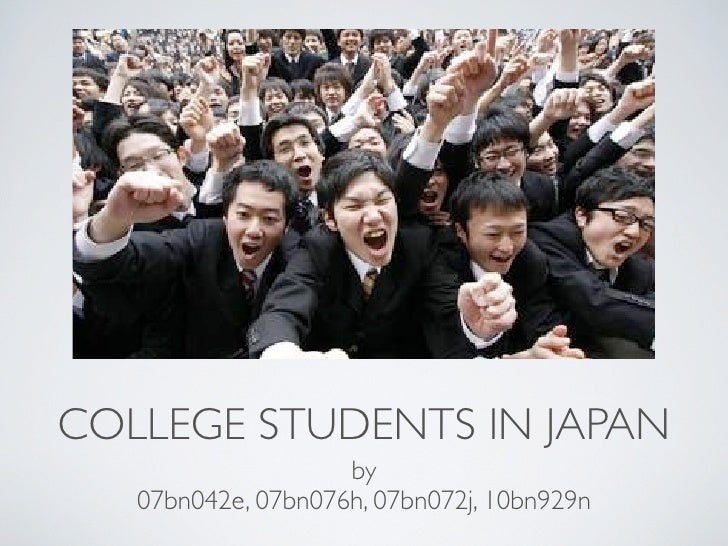 College Students in Japan