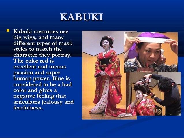 Japanese Kabuki Costumes Kabuki Costumes Usekabuki