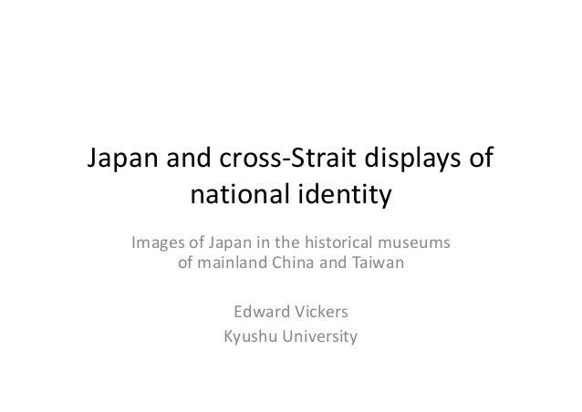 Public lecture presentation slides -2 (6.28.2013)