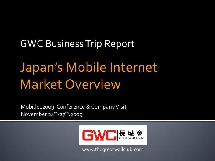 Japan mobile internet market overview