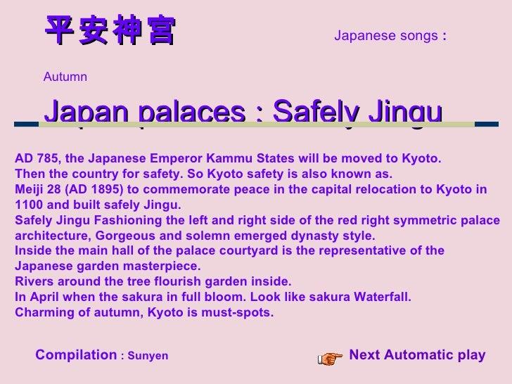 JAPAN PALACES