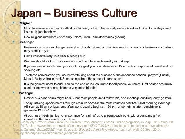 Essay On Career Interest Business Paper
