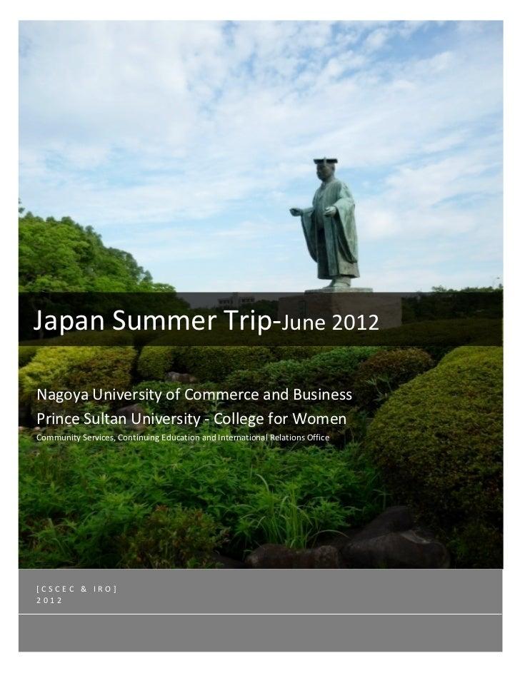 JapanSummerTrip‐June2012NagoyaUniversityofComme...