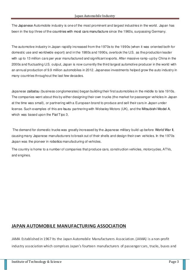japan and automobile industry essay Korean auto industry: future or doom korean auto industry: future or doom to try and predict the future or lack off, of the korean auto industry.
