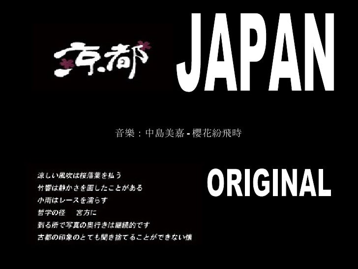 Japao Original