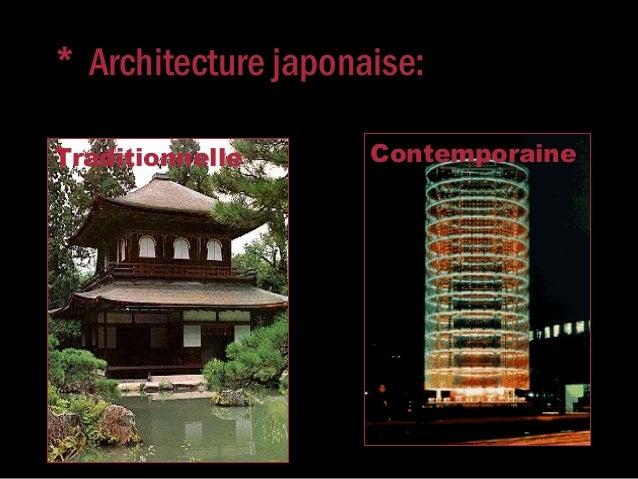 Cours japon et architecture archiguelma for Architecture japonaise contemporaine