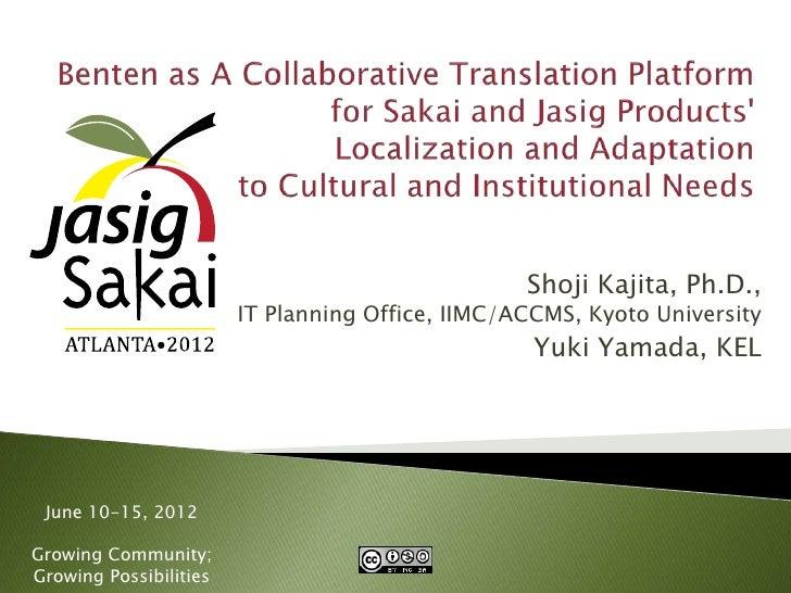 Shoji Kajita, Ph.D.,                        IT Planning Office, IIMC/ACCMS, Kyoto University                              ...