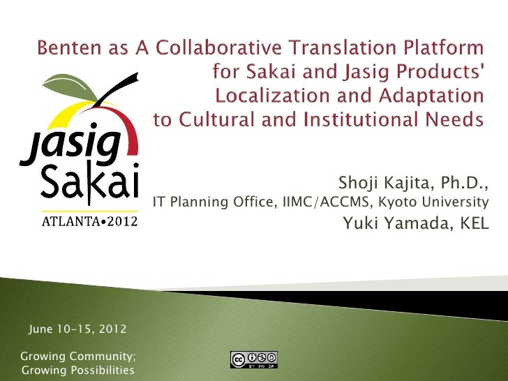 Jasig-sakai2012-communitytranslation-kajita