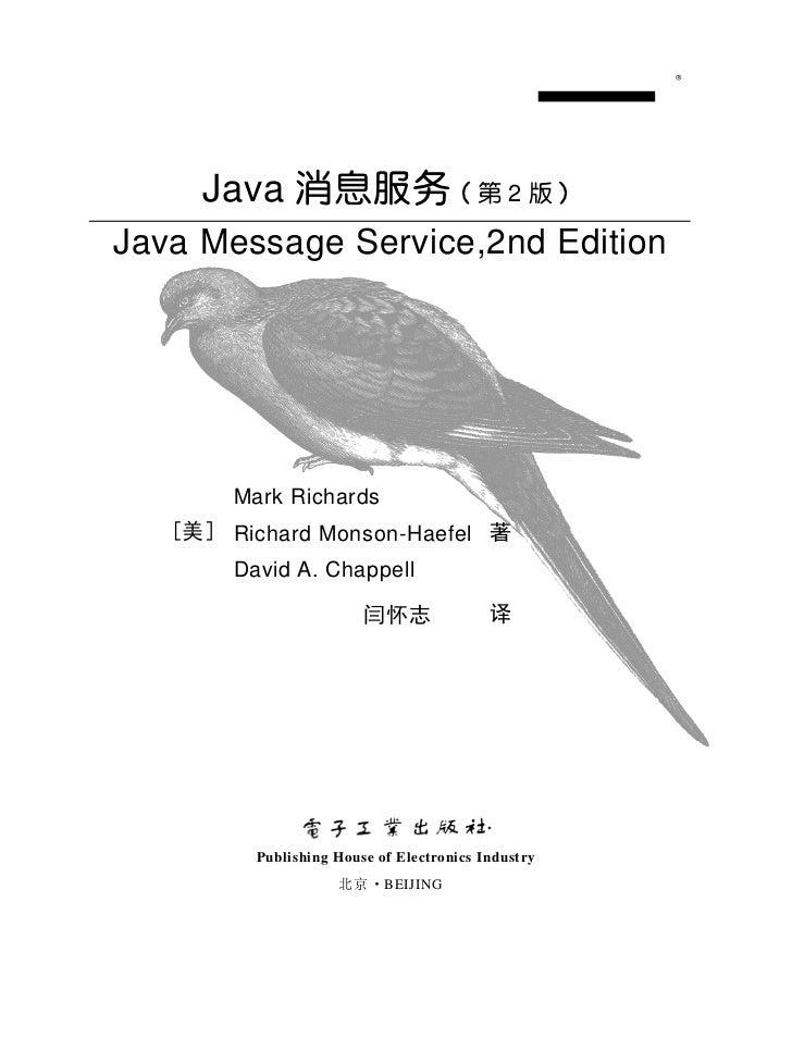 Java 消息服务 (第 2 版)Java Message Service,2nd Edition       Mark Richards   [美] Richard Monson-Haefel 著       David A. Chappel...