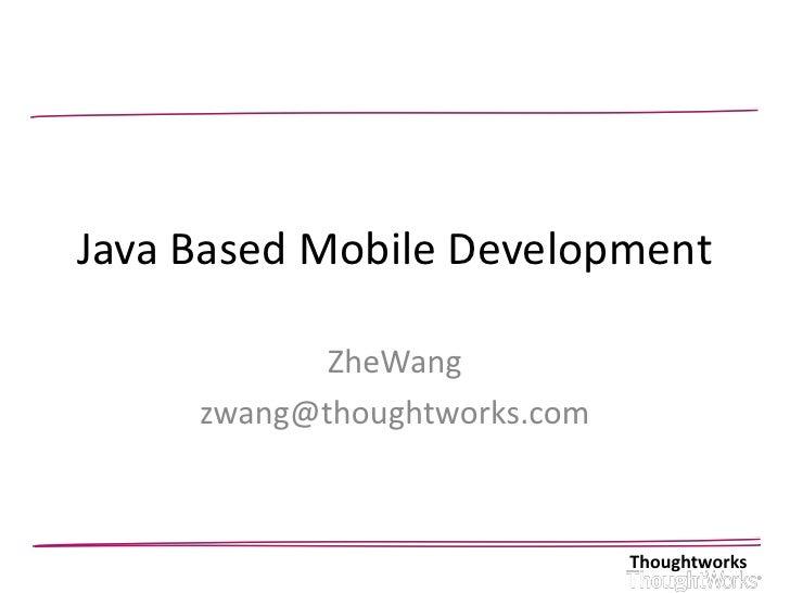 Java mobile 移动应用开发