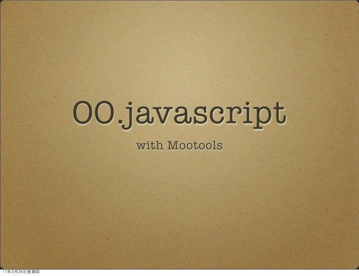 舒舒服服的写Javascript